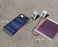 Test Solar